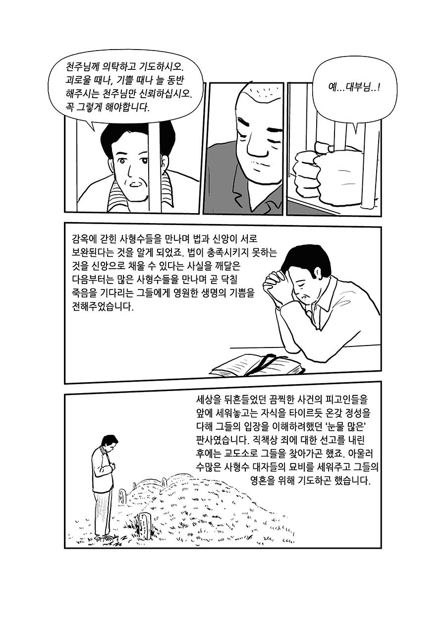 Kim 7.jpg