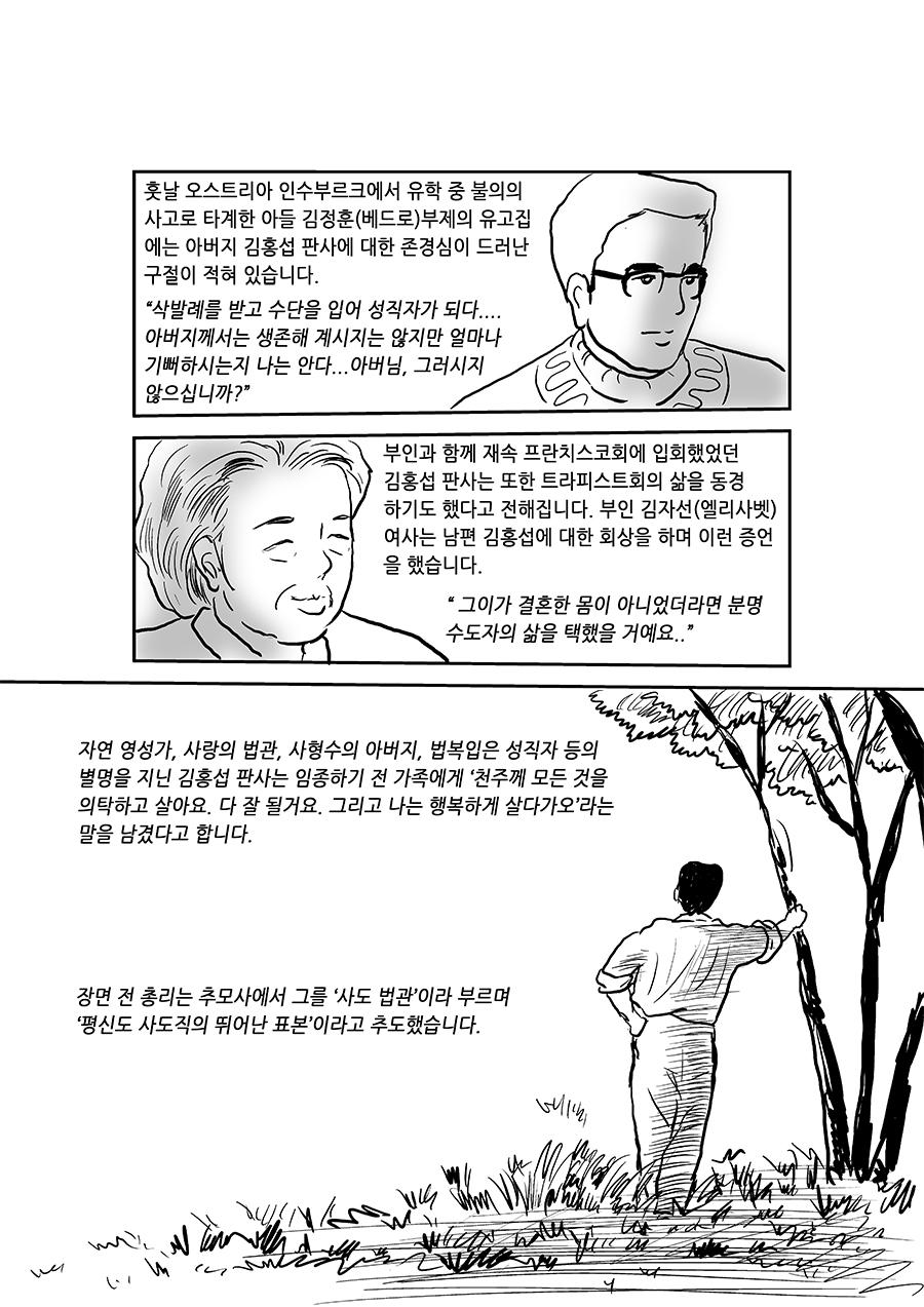 Kim 10 copy.jpg