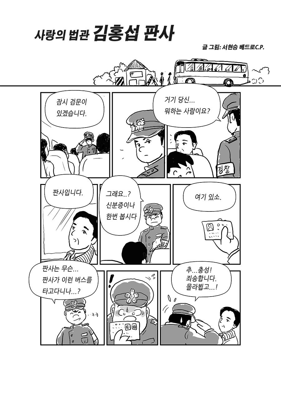 Kim 1.jpg